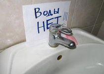 Новости: В Алматы прогнозируют перебои с водой