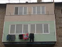 Статьи: Утепляем балкон и лоджию