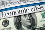 Новости: В экономике Казахстана кризиса нет
