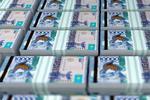Новости: Собственников 80объектов Алматы оштрафовали на35млн тенге