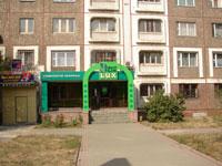 Статьи: В Казахстане  готовится жилищно-коммунальная реформа