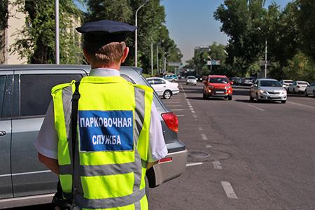 Новости: Алматинцы не будут платить за парковки