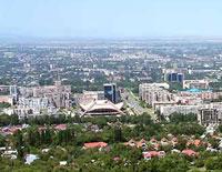 Новости: Алматинские дома будут ремонтировать