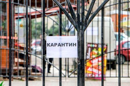 Новости: ВАлматинской области ужесточат карантин