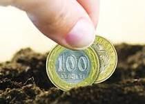 Новости: Единый земельный налог планируют увеличить