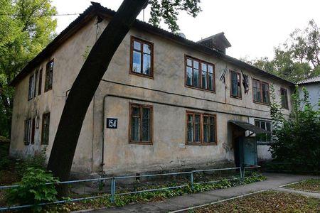 Новости: Что построят в Алматы на месте старых двухэтажек