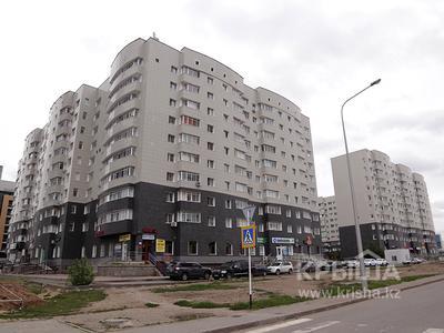 Жилой комплекс Уют в Астана