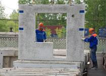 Новости: Сотрудничество РКиБелоруси пожилищной госпрограмме