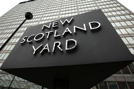 Новости: В Лондоне ушло с молотка здание Скотланд-Ярда