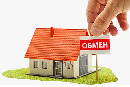 Новости: В 2015 году в Казахстане был популярен обмен недвижимости