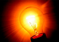 Новости: Тарифы наэлектричество станут трёхуровневыми