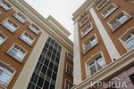 Новости: С начала года в РК ввели более 37 тысяч квартир