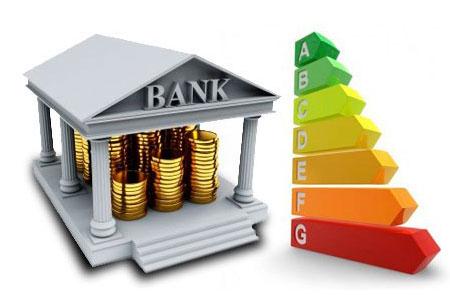 Новости: В каком банке самые низкие проценты?