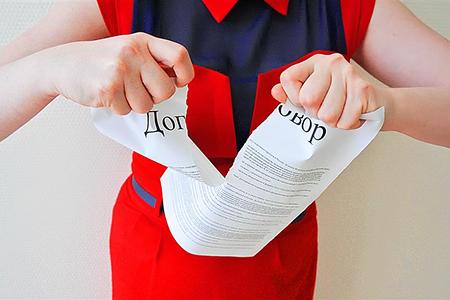 Новости: Как не потерять деньги при расторжении договора о покупке квартиры сзастройщиком