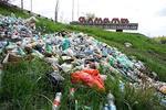 Новости: Алматинцев оштрафовали наболее 760 млнтенге
