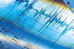 Новости: Близ РК произошло одно из сильнейших землетрясений в году