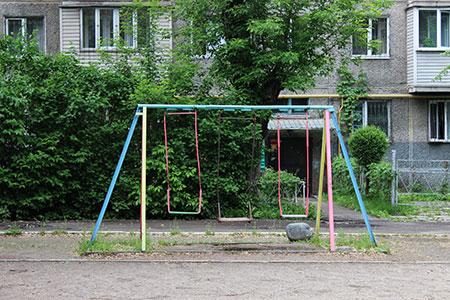Новости: Алматинцы смогут распределять часть бюджета районов
