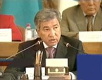 Новости: Решения, принятые И.Тасмагамбетовым