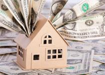 Новости: ВЖамбылской области напрограмму «Доступное жильё-2020» выделено 2млрд тенге