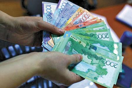Новости: Нацбанк поможет с ипотекой, выданной с 2004 по 2009 годы