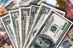 Новости: Нацбанк позволил курсу доллара колебаться сильнее