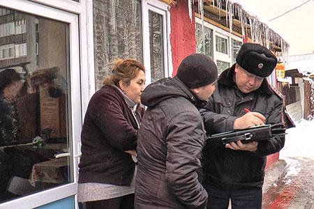 Новости: В Алматы проводят экорейд