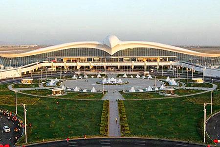 Новости: Аэропорт стоимостью $2.2 млрд попал вКнигурекордов Гиннесса
