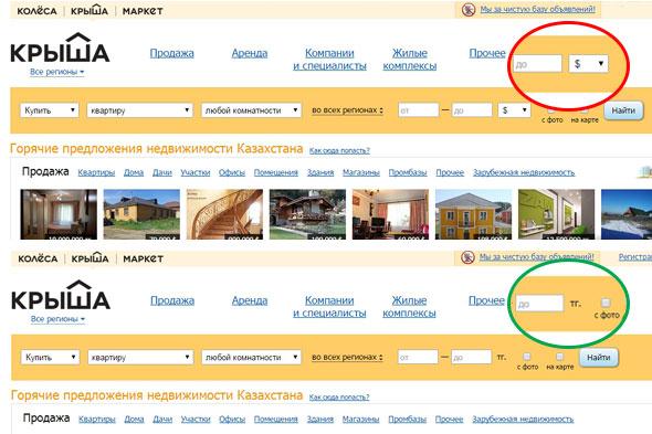 Дать объявление кз безплатное размещение объявлений по москве