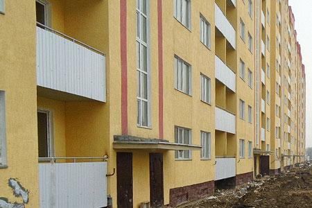 Новости: ВАлматы объявлен приём заявок напокупку госжилья