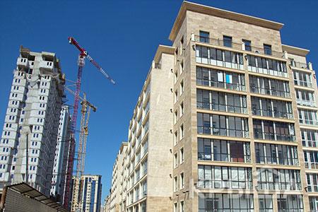 Газеты коммерческая недвижимость астана коммерческая недвижимость и земля купить
