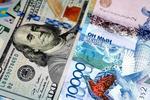 Новости: Депозиты в тенге и вклады ЖССБК компенсируют