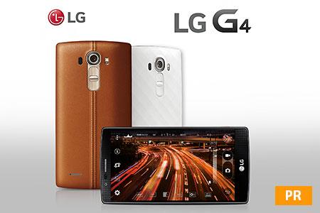 Статьи: Идеальные снимки, идеальный стиль, суперпроизводительностьсLG G4