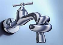 Новости: В трёх микрорайонах Алматы не будет холодной воды
