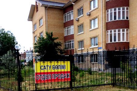 Новости: Легко ли узнать о том, где можно покупать квартиру?