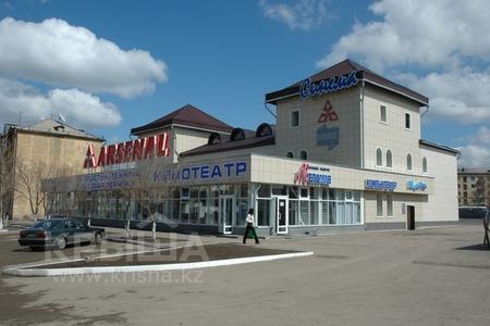 Новости: В Алматы и Астане выставили на продажу известные кинотеатры
