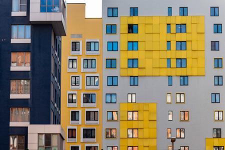 Новости: ВАлматы снизился объём ввода жилья