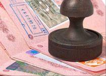 Новости: Для иностранных инвесторов могут отменить визы