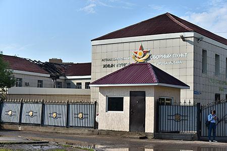 Новости: В Астане горел районный военкомат