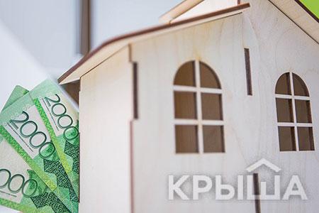 Новости: Квитанции сналогом наимущество казахстанцы получат в2018году