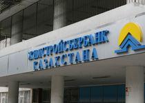 Новости: Депозиты ЖССБК запретили продавать посторонним