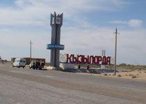 Новости: Жителей бесперспективных посёлков переселяют в Кызылорду
