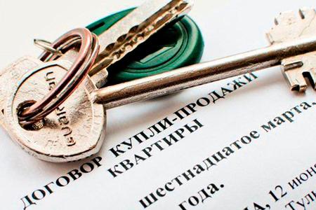 Новости: Загод цены напервичное жильё выросли вдевяти городах РК