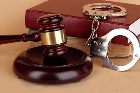 Новости: Риэлтора осудили на 10 лет тюремного заключения