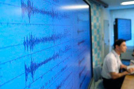 Новости: ВАлматы установят станции раннего оповещения оземлетрясениях