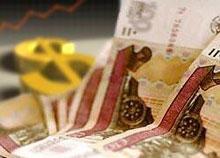 Новости: ВРоссии могут упасть цены нажилье