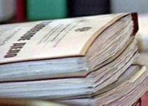 Новости: В столичном управлении жилья промышляли мошенники