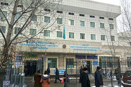 Новости: Временная регистрация принесла Алматы более20млнтенге