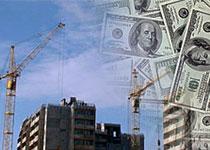 Новости: Правительство финансирует жилищное строительство