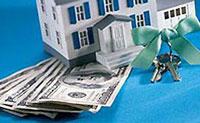 Новости: Что нас ждет: обвал или дальнейший рост цен на недвижимость?