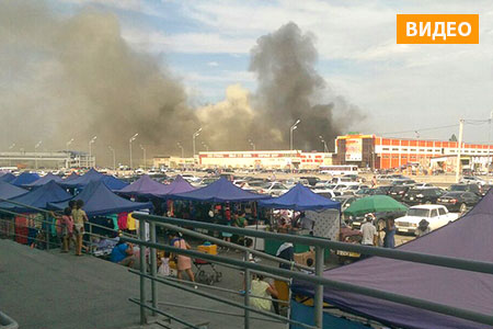 Новости: В Алматы горит барахолка
